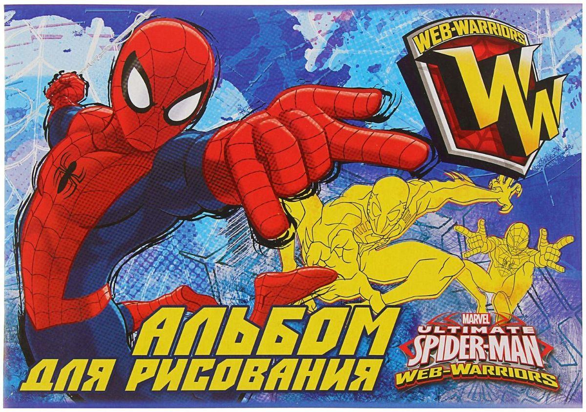 Marvel Альбом для рисования Spider-Man 20 листов1397415Альбом для рисования Marvel Spider-Man будет вдохновлять ребенка на творческий процесс.Альбом изготовлен из белоснежной бумаги с яркой обложкой из плотного картона. Внутренний блок альбома состоит из 20 листов бумаги. Способ крепления - скрепки.Во время рисования совершенствуются ассоциативное, аналитическое и творческое мышления. Занимаясь изобразительным творчеством, малыш тренирует мелкую моторику рук, становится более усидчивым и спокойным.