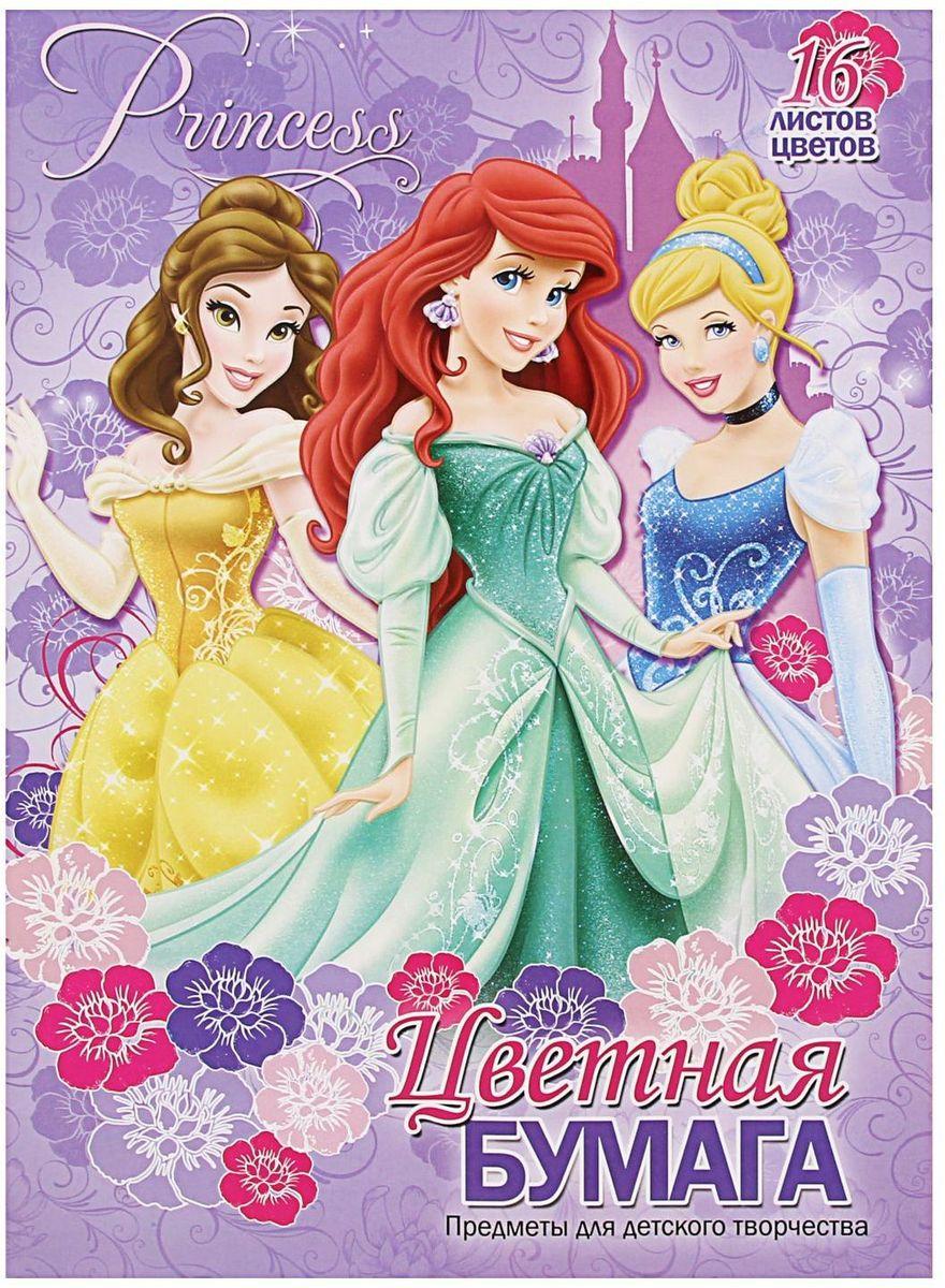 Disney Бумага цветная Принцессы 16 листов 16 цветов 1397430 набор секретная раскраска disney принцессы