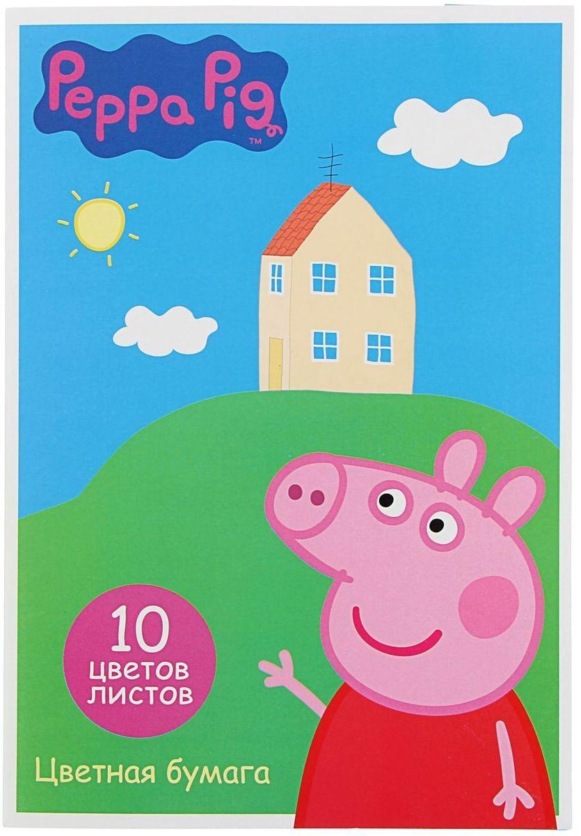 Peppa Pig Бумага цветная 10 листов 10 цветов1416826Изделия данной категории необходимы любому человеку независимо от рода его деятельности. У нас представлен широкий ассортимент товаров для учеников, студентов, офисных сотрудников и руководителей, а также товары для творчества.