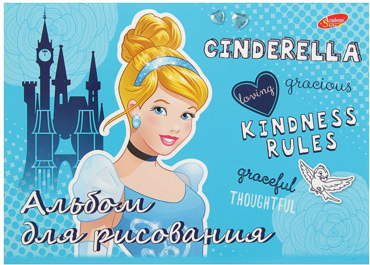 Disney Альбом для рисования Принцессы Золушка 40 листов2228534Альбом для рисования Disney Принцессы. Золушка непременно порадует юного художника и вдохновит его на творчество. Внутренний блок альбома, соединенный металлическими скрепками, состоит из 40 листов белой бумаги. Бумага отличается высокой прочностью и прекрасно подходит для рисования акварелью, гуашью, карандашами и фломастерами. Яркая обложка выполнена из прочного картона.