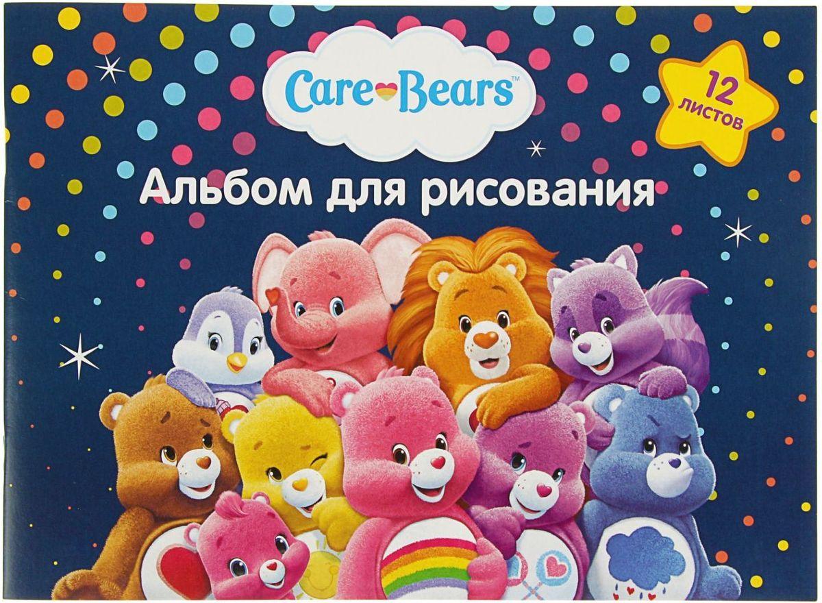 Росмэн Альбом для рисования Care Bears 12 листов2304315Изделия данной категории необходимы любому человеку независимо от рода его деятельности. У нас представлен широкий ассортимент товаров для учеников, студентов, офисных сотрудников и руководителей, а также товары для творчества. Альбом для рисования А4, 12 листов, на скрепке Care Bears, блок 100г/м2 поможет организовать ваше рабочее пространство и время. Востребованные предметы в удобной упаковке будут всегда под рукой в нужный момент.