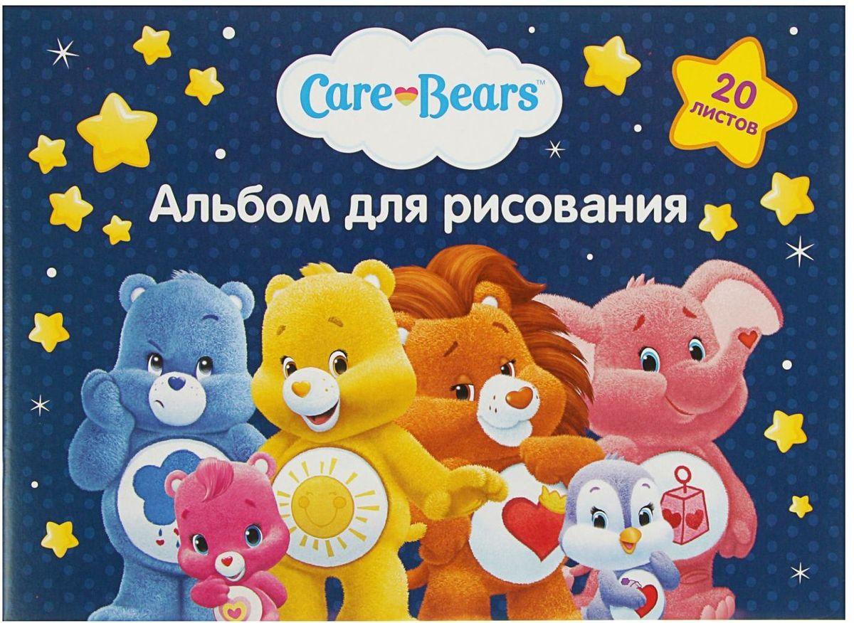 Care Bears Альбом для рисования Заботливые мишки 20 листов 2304317 care bears