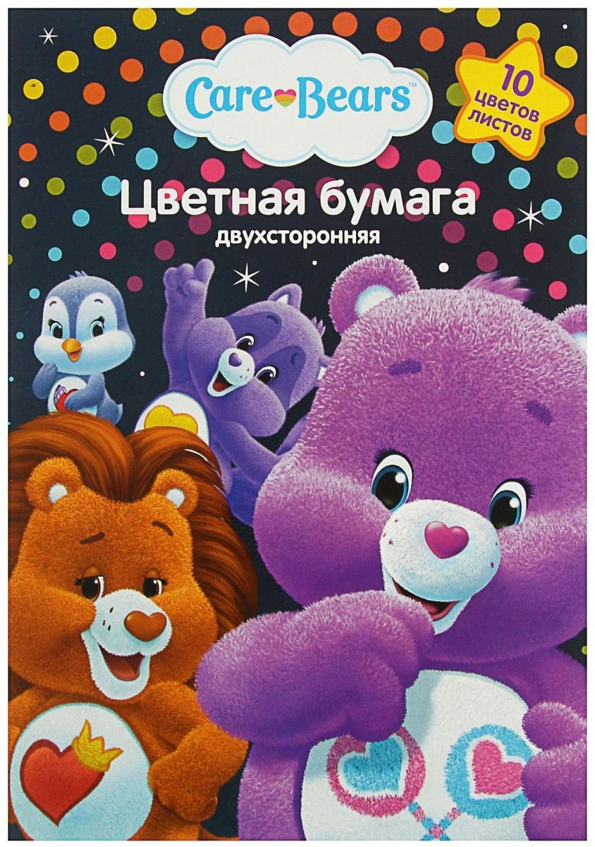 Росмэн Бумага цветная двухсторонняя Care Bears 10 листов 10 цветов care bears