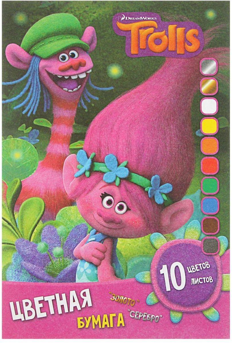 Trolls Бумага цветная немелованная 10 листов 10 цветов2379146Немелованная цветная бумага Trolls идеально подходит для детского творчества: создания аппликаций, оригами и многого другого.В упаковке 10 листов бумаги 10 цветов. Детские аппликации из цветной бумаги - отличное занятие для развития творческих способностей и познавательной деятельности малыша, а также хороший способ самовыражения ребенка.