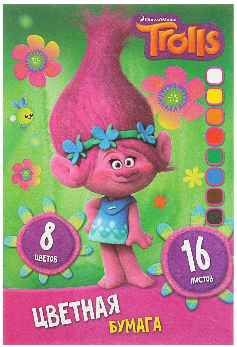 Trolls Бумага цветная немелованная 16 листов 8 цветов бумага цветная 16 листов 8 цветов односторонняя миньоны universal миньоны