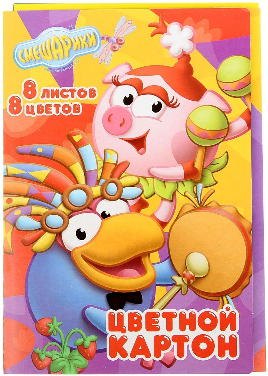Смешарики Цветной картон 8 листов 8 цветов 847441847441Цветной картон Смешарики позволит ребенку раскрыть свой творческий потенциал.Создание поделок из цветного картона - это увлекательный процесс, способствующий развитию у ребенка фантазии и творческого мышления.Набор прекрасно подойдет для рисования, создания аппликаций, оригами, изготовления поделок из картона.