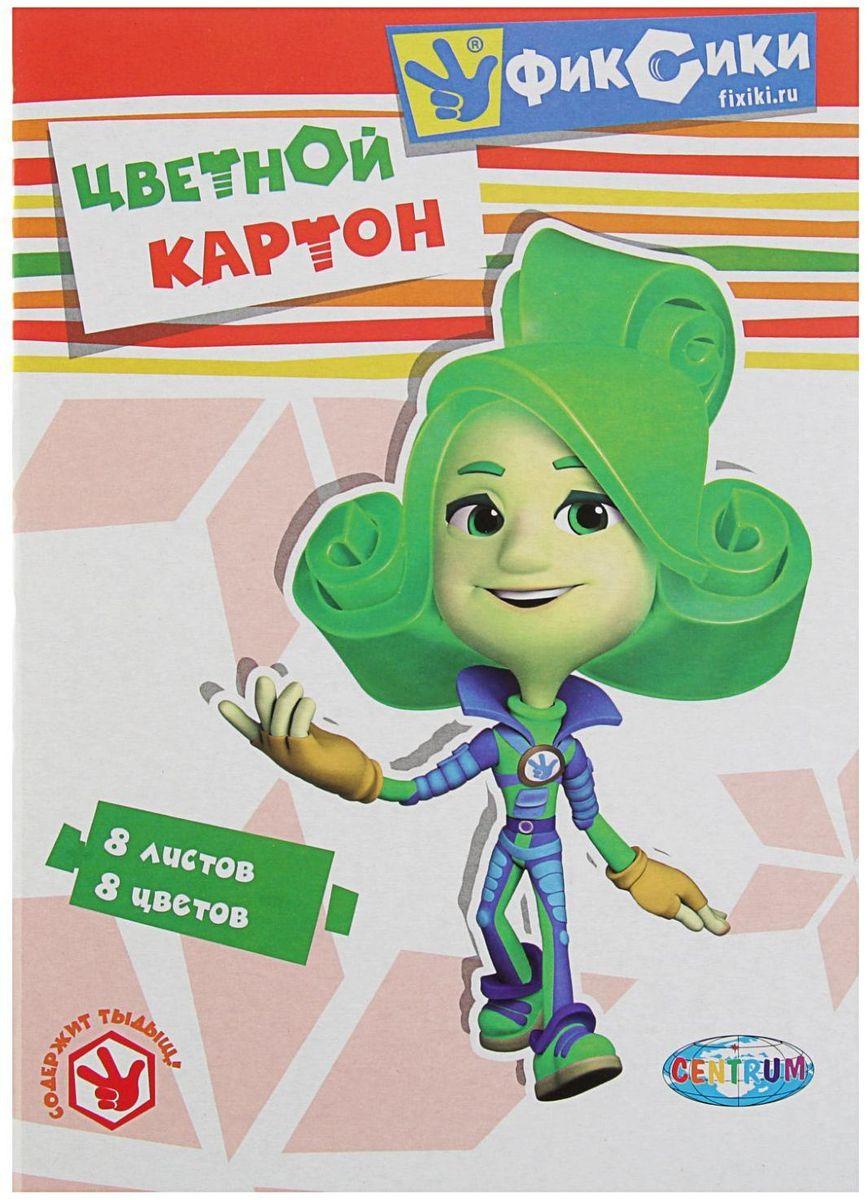 Фиксики Цветной картон 8 листов 8 цветов 870694870694Цветной картон Фиксики позволит ребенку раскрыть свой творческий потенциал.Создание поделок из цветного картона - это увлекательный процесс, способствующий развитию у ребенка фантазии и творческого мышления.Набор прекрасно подойдет для рисования, создания аппликаций, оригами, изготовления поделок из картона.
