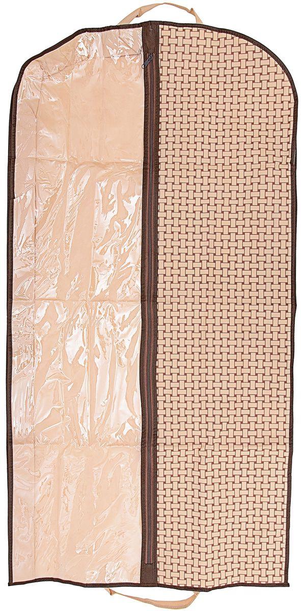 Чехол Homsu для одежды Pletenka, 60 x 120 x 10 смHOM-769Такой чехол для одежды размером 120 х 60 х 10 см , произведённый в очень оригинальном стиле, поможет полноценно сберечь вашу одежду, как в домашнем хранении, так и во время транспортировки. Благодаря специальному материалу- спанбонду, ваша одежда будет не доступна для моли и не выцветет, а прозрачная половина, выполненная из ПВХ, легко позволит сразу же определить, что конкретно находится внутри. Кроме того, достаточно вместительный объём чехла, легко позволяет разместить в нём большую зимнюю одежду.