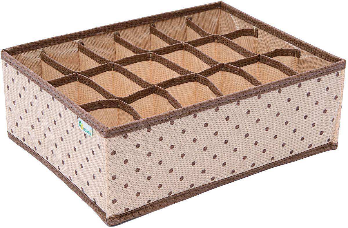 Органайзер для нижнего белья и аксессуаров Homsu, 18 ячеек, цвет: бежевый, 31 x 24 x 11 смHOM-788Органайзер для нижнего белья Homsu Comfort выполнен из спанбонда и поливинилхлорида. Прямоугольный и плоский органайзер имеет 18 продольных ячеек одинакового размера, он очень удобен для хранения нижнего белья и аксессуаров в вашем ящике или на полке. Имеет жесткие борта, что является гарантией сохранности вещей.Выполнен в универсальном дизайне, благодаря чему гармонично впишется в любой интерьер.Размер: 31 x 24 x 11 см.