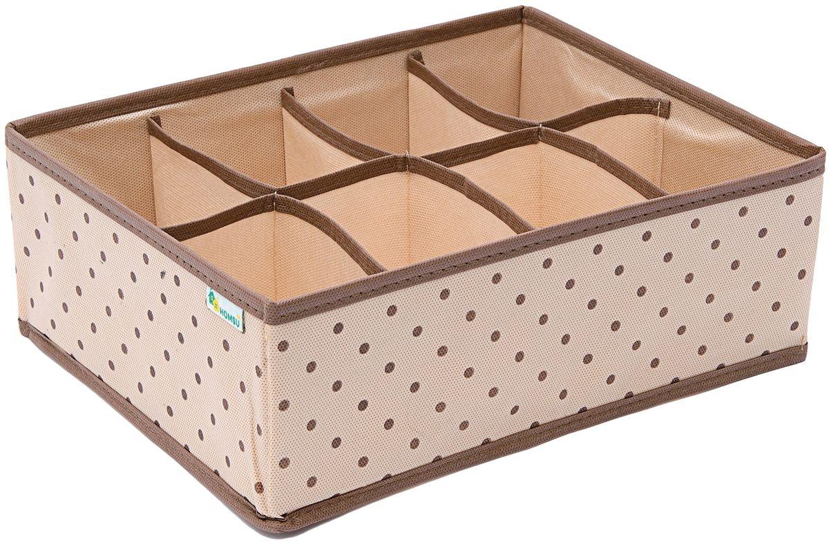 Органайзер имеет 8 ячеек одинакового размера. Идеально подходит для хранения шарфов, платков, ремней и других аксессуаров. Выполнен в  универсальном дизайне, благодаря чему гармонично впишется в любой интерьер.
