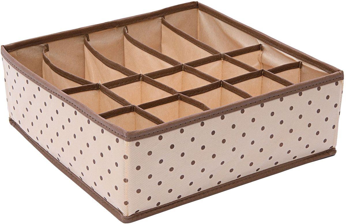 Органайзер для нижнего белья и бюстгальтеров Homsu, цвет: бежевый, 30 x 30 x 11 см органайзер для хранения нижнего белья homsu bora bora 6 секций 35 x 35 x 10 см