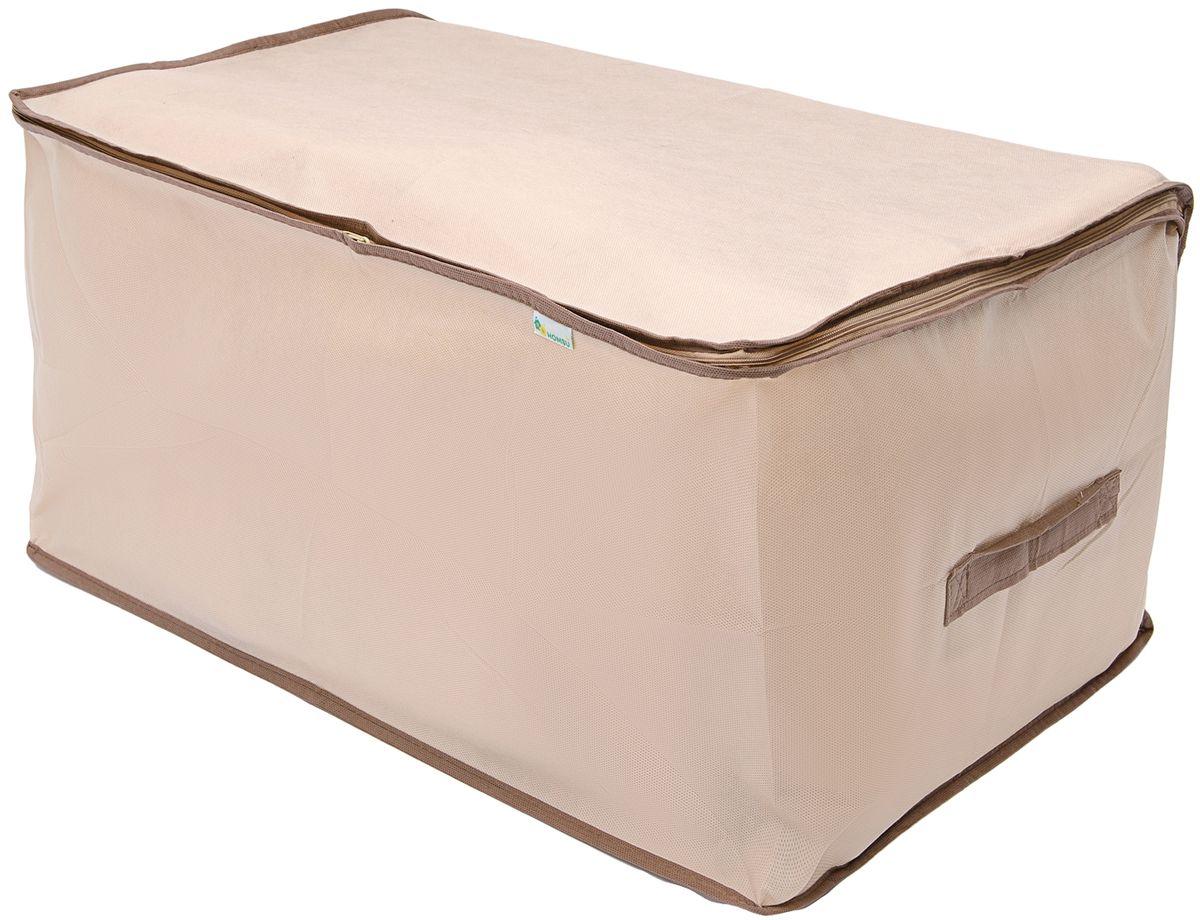 """Чехол """"Homsu"""" идеален для хранения одеял, подушек и постельного белья. Изделие выполнено из спанбонда. Чехол застегивается на молнию, имеет удобные ручки по бокам. Размер: 60 x 40 x 30 см."""