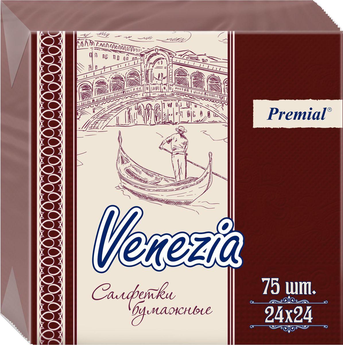 Premial Venezia Салфетки декоративные однослойные цветные, 75 шт0910-2138Основными преимуществами декоративных бумажных салфеток Venezia марки PREMIAL являются:- Высокое качество. Благодаря новейшим разработкам салфетки обладают хорошей впитываемостью и прочностью- Салфетки имеют оригинальную тисненную текстуру, которая придает им особую мягкость и дополнительную привлекательность- Широкий ассортиментный ряд.- Яркий и стильный дизайн упаковки, привлекающий взгляд