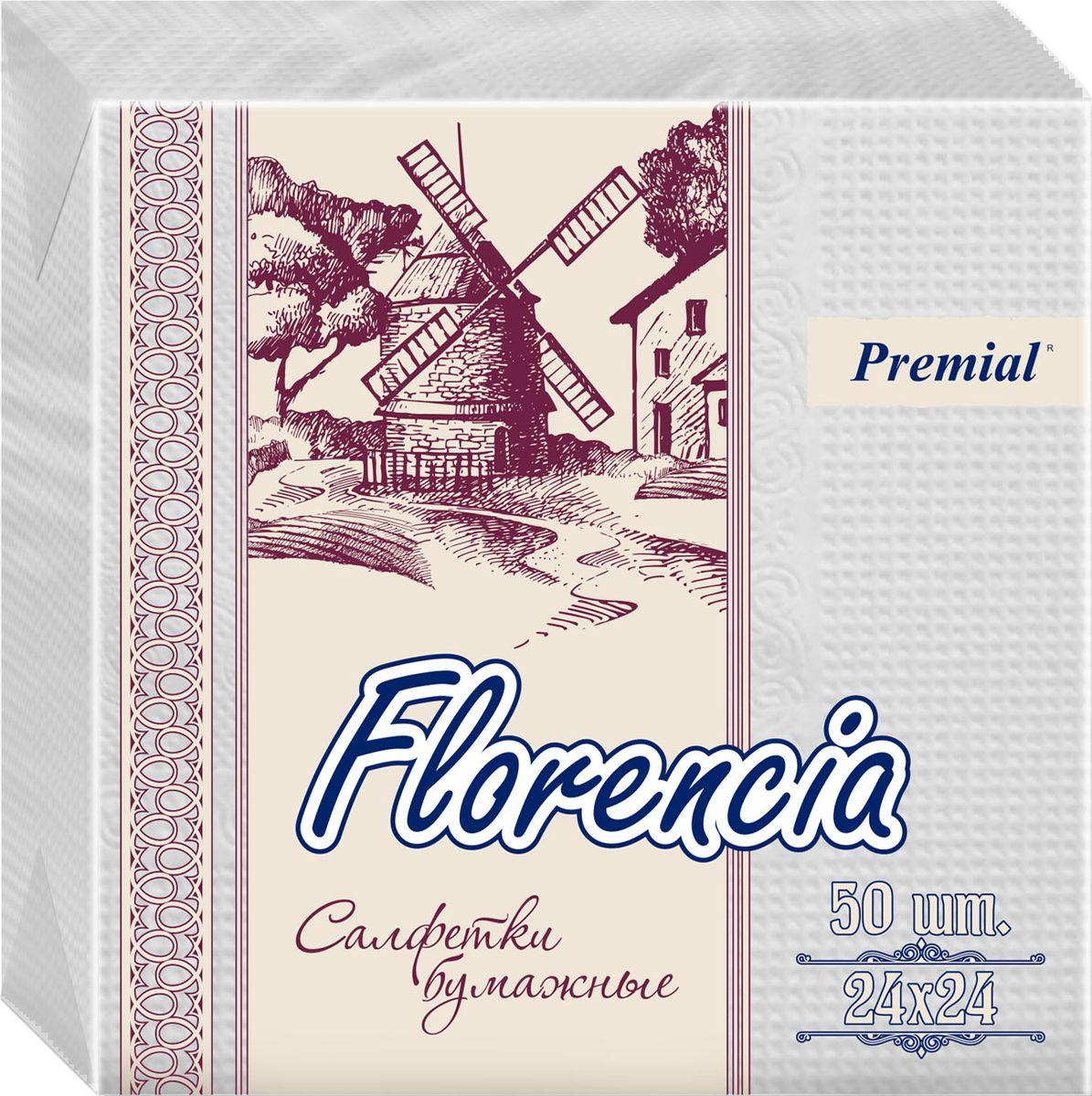 Premial Florencia Салфетки декоративные двухслойные белые, 50 шт