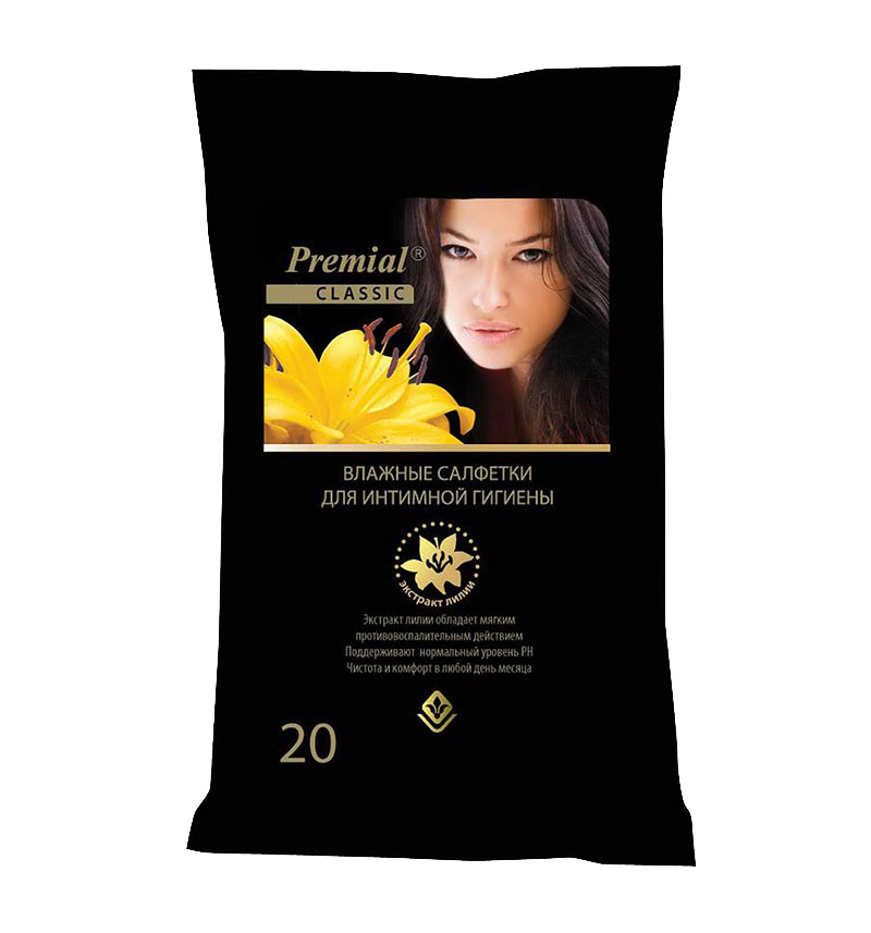 Premial Салфетки для интимной гигиены с экстрактом лилии, 20 шт