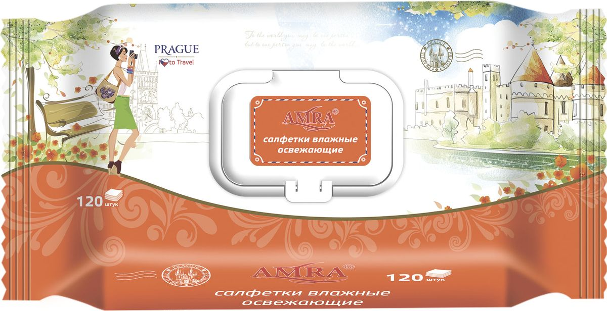 Amra travel Салфетки влажные освежающие, Prague, 120 шт rfid ic reader ip65 waterproof black color mf card reader for door access control system weigand34 13 56mhz sm kr201 min 5pcs