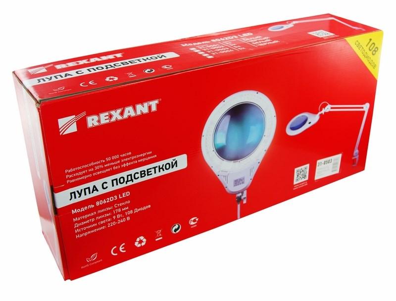 Лупа на струбцине круглая настольная 5Х с подсветкой 108 LED, белая Rexant Rexant