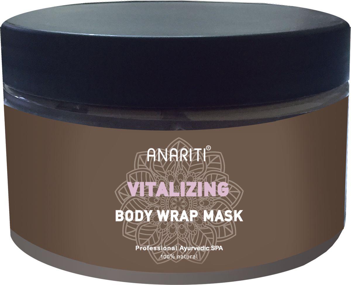 Anariti Тонизирующая маска-обертывание для тела, 250 мл26064Тонизирующая маска предназначена для интенсивного ухода за кожей тела любого типа, особенно рекомендуется для вялой, атоничной, потерявшей тонус и склонной к образованию отеков кожи, в том числе с явлениями отечного целлюлита. Масло Рисовых отрубей, входящее в состав маски, повышает эластичность и упругость кожи, обладает увлажняющим, смягчающим, противовоспалительным и восстанавливающим действием, способствует регенерации эпидермиса. Экстракт Гарцинии питает, заживляет поврежденную кожу, делает её эластичной, препятствует дегенерации клеток кожи, восстанавливает уставшую, утомлённую, вялую и атоничную кожу. Ашваганда или индийский жень-шень защищает кожу от воздействия окружающей среды и стрессов, замедляет процесс ее старения, питает необходимыми микроэлементами, улучшает кровообращение. Маска придает коже гладкость, эластичность, сияние и упругость. Для достижения максимального эффекта рекомендуется использовать маску в комплексе с другими средствами для ухода за кожей тела ANARITI в рамках «Тонизирующей программы для тела ANARITI»