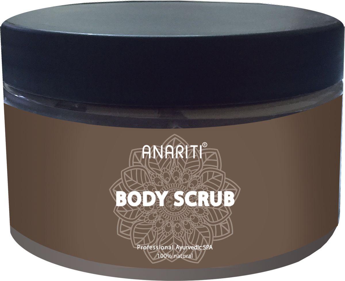 Anariti Скраб для тела, 250 г anariti vitalizing day cream