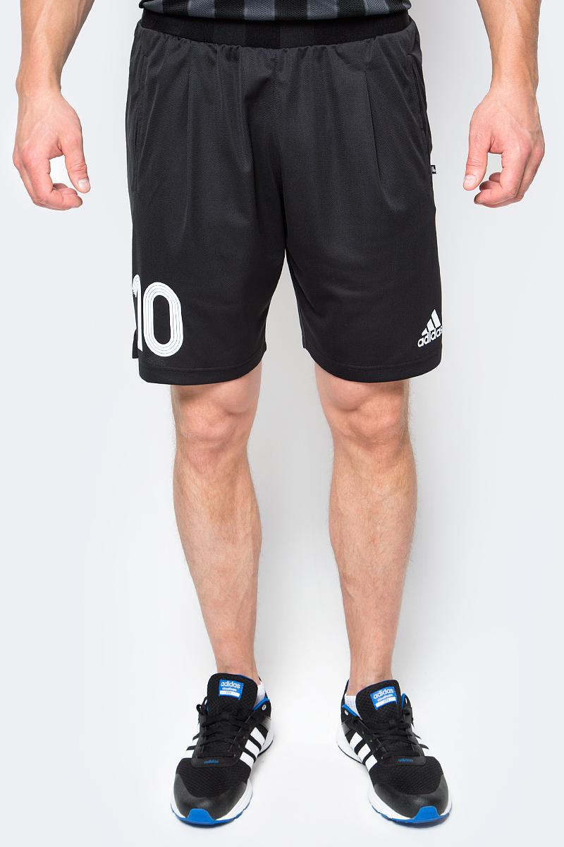 Шорты футбольные мужские adidas Tanip Short, цвет: черный. AZ9714. Размер M (48/50) шорты adidas шорты b court short conavy white