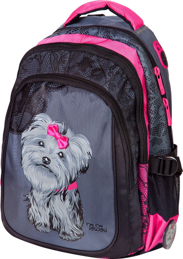 Steiner Ранец для девочки Собачка с Бантом цвет черный, серый4-STEF1Стильный модный рюкзак для подростка девочки 5-11 класса - многофункциональный, вместительный. Благодаря средним размерам, наличию множества карманов, красивой расцветке рюкзак подойдет, как для использования в школе, так и для посещения различных мероприятий, спортивных секций и путешествий.Характеристики: современный стильный дизайн; анатомическая, дышащая спинка; плотные широкие легко регулируемые лямки под рост позволяют равномерно распределять нагрузку на спину; влагоизоляционный материал не даст промокнуть ранцу; уплотненная ручка для переноски в руках; дополнительная ручка-петля для подвешивания рюкзака на крючок; качественные молнии; легко моющийся долговечный материал; два больших отделения на молниях; передний карман на молнии с органайзером для канцелярии; открытые боковые карманы из сетки для бутылок с водой и других мелочей; боковые стяжки для регулировки объема рюкзака и фиксации содержимого; отверстие под наушники.