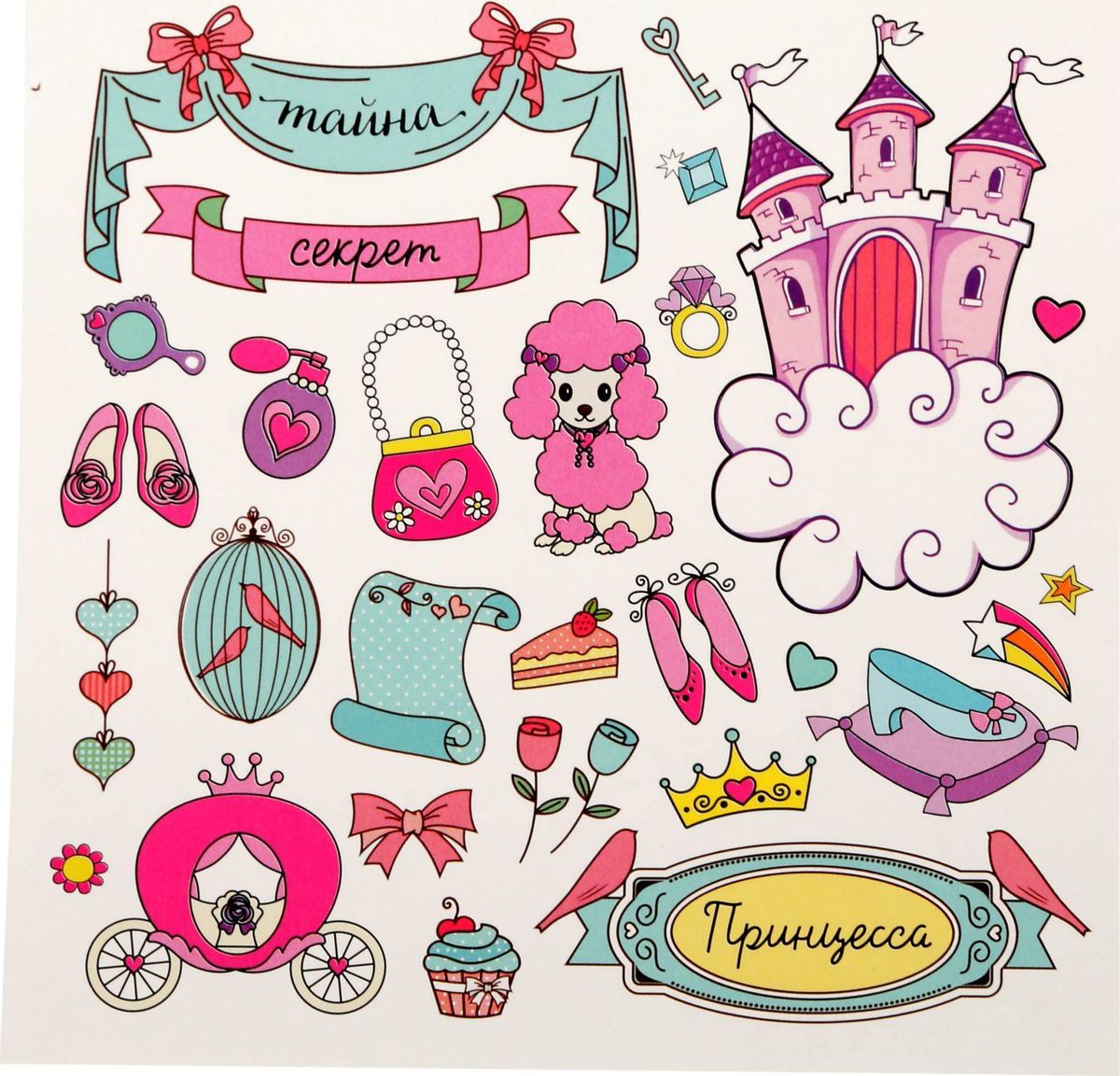 Маленькие картинки для девочек распечатать цветные