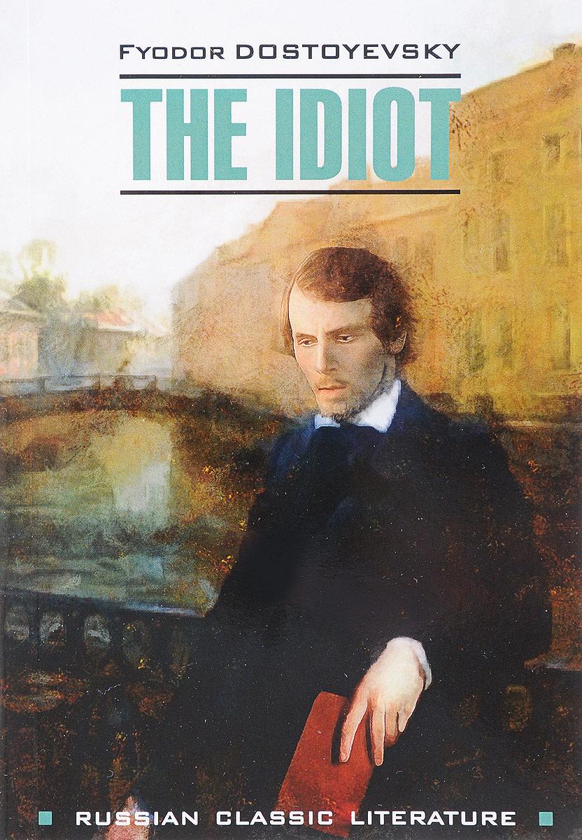 Федор Достоевский The Idiot / Идиот идиот 4cdmp3