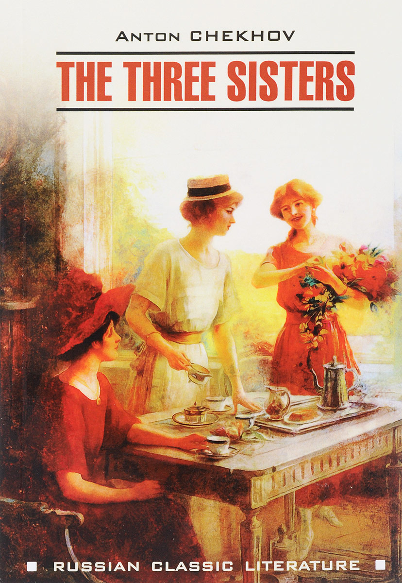 Антон Чехов The Three Sisters / Три сестры чехов антон павлович чайка три сестры вишневый сад