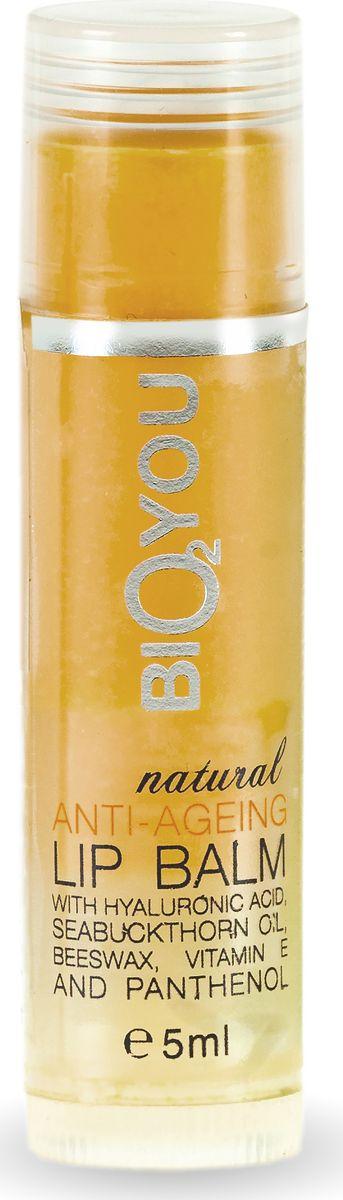 BIO2You Anti-age Skin Care Натуральный омолаживающий бальзам для губ с гиалуроновой кислотой и облепиховым маслом, 5 мл961739Восстанавливающий бальзам для губ с маслом облепихи, гиалуроновой кислотой, пантенолом, маслом ши, жожоба, пчелиным воскoм и витамин Е увлажняет и питает губы.Уважаемые клиенты! Обращаем ваше внимание на изменения в дизайне товара. Поставка осуществляется в зависимости от наличия на складе.