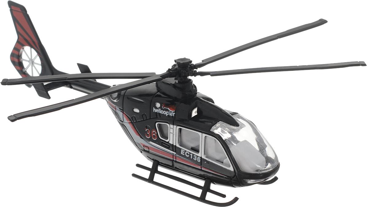 Город игр Вертолет Мир авиации