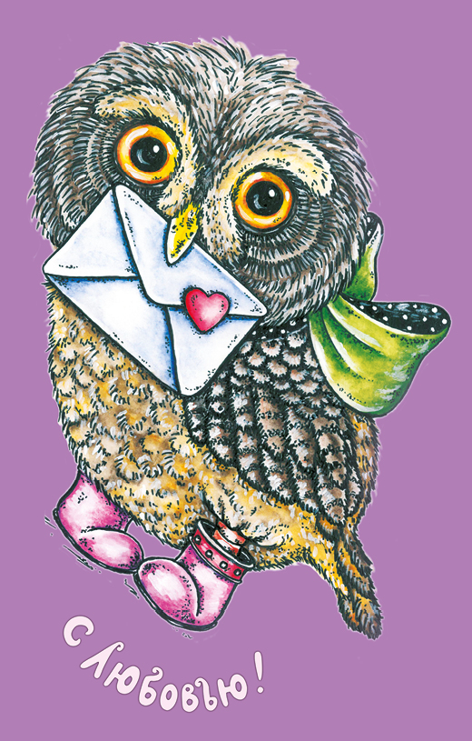 Открытка поздравительная в винтажном стиле № 394 С Любовью!. Авторская работа1606766Оригинальная поздравительная открытка Даринчи выполнена из плотного картона. На лицевой сторонерасположено красочное изображение. Необычная и яркаяоткрытка в винтажном стиле поможет вам выразитьчувства и передать теплые поздравления. Такая открытка станет великолепным дополнением кподарку или оригинальным почтовым посланием, которое,несомненно, удивит получателя своим дизайном иподарит приятные воспоминания.