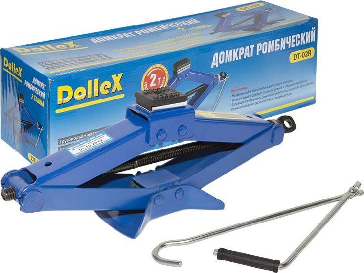 Домкрат ромбический DolleX, 2,0 т, 105-395 ммDT-02R- Грузоподъёмность 2 т - Высота подхвата 105 мм - Высота подъёма 395 мм - Поворотная площадка подхвата. - Устойчивая опорная площадка. - Усиленный стальной каркас.