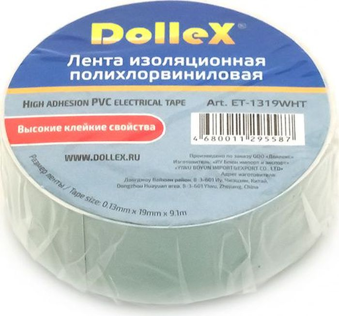 Лента изоляционная DolleX, цвет: белый, 1,9 см х 9,10 мET-1319WHTЛента изоляционная DolleX обладает высокими клейкими свойствами.Толщина: 0,13 мм.Ширина: 1,9 см.Длина: 9,1 м.Материал: полихлорвинил.