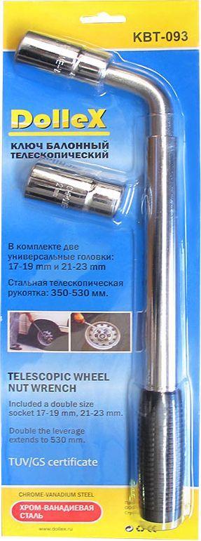 Ключ баллонный DolleX, телескопический, 17х19х21х23KBT-093В комплекте две универсальные головки: 17-19 мм и 21-23 мм;- Стальная телескопическая рукоятка: 350-530 мм;- Хром-ванадиевая сталь.