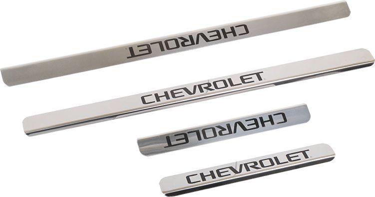 Накладки внутренних порогов DolleX, для CHEVROLET Aveo (<-2013), Lacetti, Lanos, Niva, 4 штNPK-003Придают автомобилю стильный и неповторимый вид, эффективно защищают пороги от повреждения лакокрасочного покрытия.Отличительные особенности:- Полированная нержавеющая сталь- Толщина стали 0,5 мм.- Стильный внешний вид- Легкая и быстрая установка- Крепление лента липкая двухсторонняяКомплект:размер 450х31мм - 2штразмер 210х31мм - 2шт