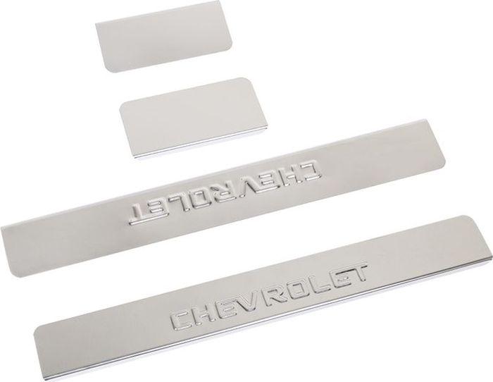 Накладки внутренних порогов DolleX, для CHEVROLET Aveo (2013->), 4 штNPS-001Придают автомобилю стильный и неповторимый вид, эффективно защищают пороги от повреждения лакокрасочного покрытия.Отличительные особенности:- Полированная нержавеющая сталь- Толщина стали 0,5 мм.- Стильный внешний вид- Легкая и быстрая установка- Крепление лента липкая двухсторонняяКомплект:размер 450 х 61мм - 2штразмер 125 х 61мм - 2шт