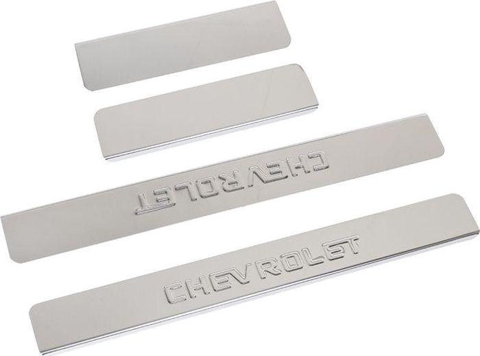 Накладки внутренних порогов DolleX, для CHEVROLET Cobalt, 4 штNPS-004Придают автомобилю стильный и неповторимый вид, эффективно защищают пороги от повреждения лакокрасочного покрытия. Отличительные особенности:- Полированная нержавеющая сталь- Толщина стали 0,5 мм. - Стильный внешний вид- Легкая и быстрая установка- Крепление лента липкая двухсторонняяКомплект:размер 500 х 61мм - 2штразмер 200 х 61мм - 2шт