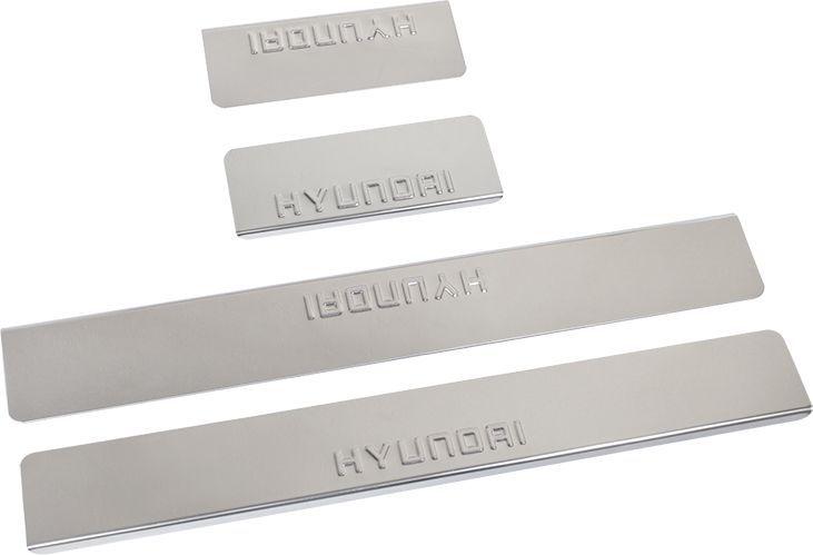 Накладки внутренних порогов DolleX, для HYUNDAI Elantra (2013->), 4 штNPS-013Придают автомобилю стильный и неповторимый вид, эффективно защищают пороги от повреждения лакокрасочного покрытия.Отличительные особенности:- Полированная нержавеющая сталь- Толщина стали 0,5 мм.- Стильный внешний вид- Легкая и быстрая установка- Крепление лента липкая двухсторонняяКомплект:размер 550х77мм - 2штразмер 200х77мм - 2шт