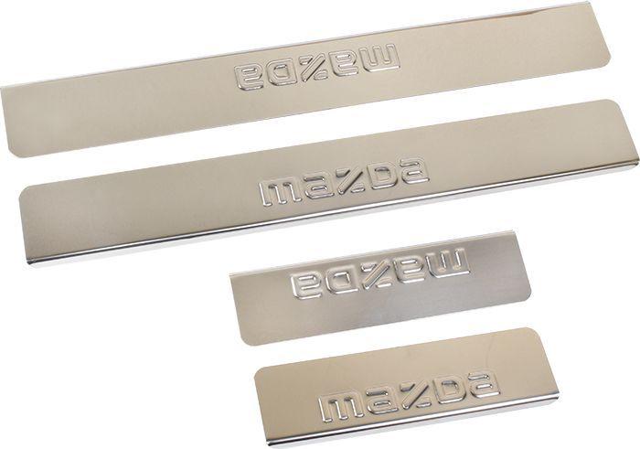 Накладки внутренних порогов DolleX, для MAZDA CX-5, 4 штNPS-029Придают автомобилю стильный и неповторимый вид, эффективно защищают пороги от повреждения лакокрасочного покрытия.Отличительные особенности:- Полированная нержавеющая сталь- Толщина стали 0,5 мм.- Стильный внешний вид- Легкая и быстрая установка- Крепление лента липкая двухсторонняяКомплект:размер 450 х 61мм - 2штразмер 200 х 61мм - 2шт