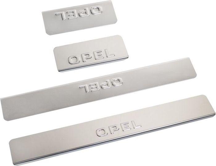 Накладки внутренних порогов DolleX, для OPEL Astra (2013->), 4 штNPS-033Придают автомобилю стильный и неповторимый вид, эффективно защищают пороги от повреждения лакокрасочного покрытия.Отличительные особенности:- Полированная нержавеющая сталь- Толщина стали 0,5 мм.- Стильный внешний вид- Легкая и быстрая установка- Крепление лента липкая двухсторонняяКомплект:размер 450х61мм - 2штразмер 150х61мм - 2шт