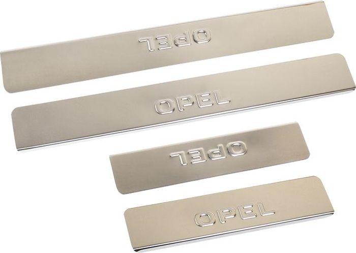 Накладки внутренних порогов DolleX, для OPEL Mokka, 4 штNPS-035Придают автомобилю стильный и неповторимый вид, эффективно защищают пороги от повреждения лакокрасочного покрытия.Отличительные особенности:- Полированная нержавеющая сталь- Толщина стали 0,5 мм.- Стильный внешний вид- Легкая и быстрая установка- Крепление лента липкая двухсторонняяКомплект:размер 450 х 61мм - 2штразмер 270 х 61мм - 2шт
