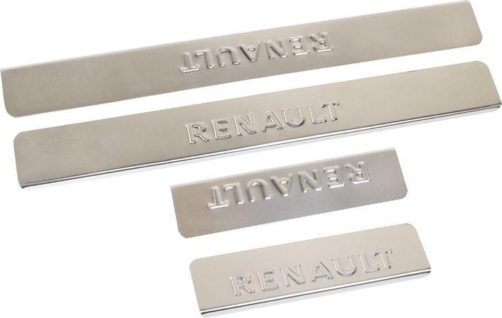 Накладки внутренних порогов DolleX, для Renault Fluence, 4 штNPS-039Накладки внутренних порогов DolleX (ступенчатые) придают автомобилю стильный и неповторимый вид, эффективно защищают пороги от повреждения лакокрасочного покрытия. Подходят для Renault Fluence. На накладках присутствует штамп Renault.Отличительные особенности:- Полированная нержавеющая сталь- Толщина стали 0,5 мм.- Стильный внешний вид- Легкая и быстрая установка- Крепление - лента липкая двухсторонняяКомплект:размер 450х55мм - 2штразмер 200х55мм - 2шт