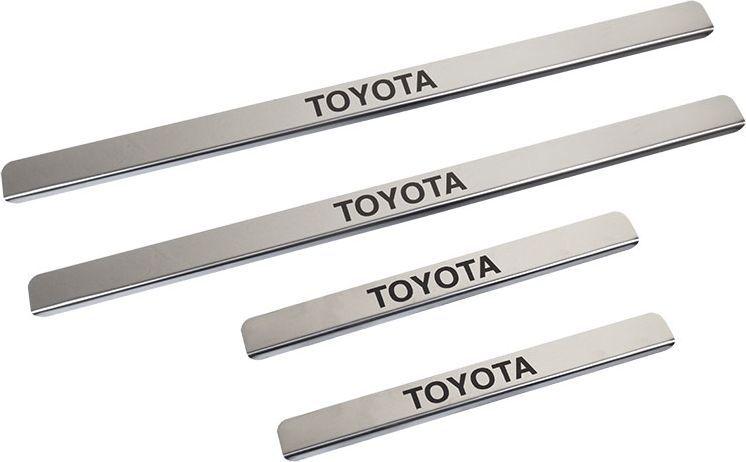 Накладки внутренних порогов DolleX, для Toyota Hilux, 4 штNPS-048Накладки внутренних порогов DolleX (ступенчатые) придают автомобилю стильный и неповторимый вид, эффективно защищают пороги от повреждения лакокрасочного покрытия. Подходят для Toyota Hilux. На накладках присутствует штамп Toyota.Отличительные особенности:- Полированная нержавеющая сталь- Толщина стали 0,5 мм.- Стильный внешний вид- Легкая и быстрая установка- Крепление - лента липкая двухсторонняяКомплект:размер 550х35мм - 2штразмер 300х35мм - 2шт