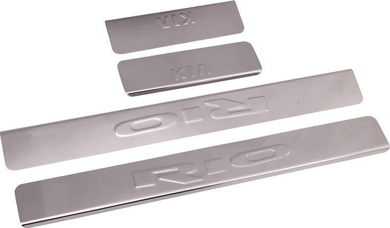 Накладки внутренних порогов DolleX, для KIA Rio (2013->), 4 штNPS-060Накладки внутренних порогов DolleX придают автомобилю стильный и неповторимый вид, эффективно защищают пороги от повреждения лакокрасочного покрытия. Отличительные особенности: - Полированная нержавеющая сталь; - Толщина стали 0,5 мм; - Стильный внешний вид; - Легкая и быстрая установка; - Крепление лента липкая двухсторонняя. Комплект: размер 450 х 61 мм - 2 шт, размер 200 х 61 мм - 2 шт.