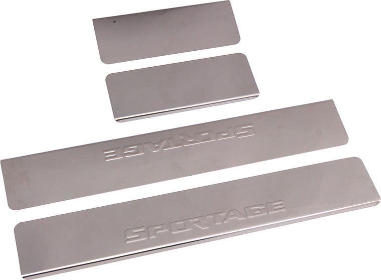 Накладки внутренних порогов DolleX, для KIA Sportage (2013-), 4 штNPS-061Накладки внутренних порогов DolleX придают автомобилю стильный и неповторимый вид, эффективно защищают пороги от повреждения лакокрасочного покрытия.Отличительные особенности:- Полированная нержавеющая сталь,- Толщина стали 0,5 мм,- Стильный внешний вид,- Легкая и быстрая установка,- Крепление - лента липкая двухсторонняя.Размер: 450 х 77 мм (2 шт), 200 х 77 мм (2 шт).
