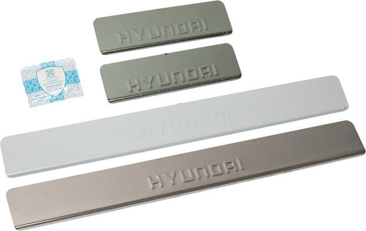 Накладки внутренних порогов DolleX, для Hyundai Creta, штамп HYUNDAI, 4 штNPS-068Придают автомобилю стильный и неповторимый вид, эффективно защищают пороги от повреждения лакокрасочного покрытия.Отличительные особенности:- Полированная нержавеющая сталь- Толщина стали 0,5 мм.- Стильный внешний вид- Легкая и быстрая установка- Крепление лента липкая двухсторонняяКомплект:размер 500х61мм - 2штразмер 200х61мм - 2шт