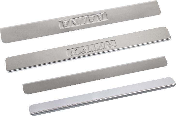 Накладки внутренних порогов DolleX, для ВАЗ-1118, 4 штNPS-202Придают автомобилю стильный и неповторимый вид, эффективно защищают пороги от повреждения лакокрасочного покрытия. Отличительные особенности: - Полированная нержавеющая сталь - Толщина стали 0,5 мм. - Стильный внешний вид - Легкая и быстрая установка - Крепление лента липкая двухсторонняя Комплект: размер 450х46мм - 2шт размер 380х35мм - 2шт