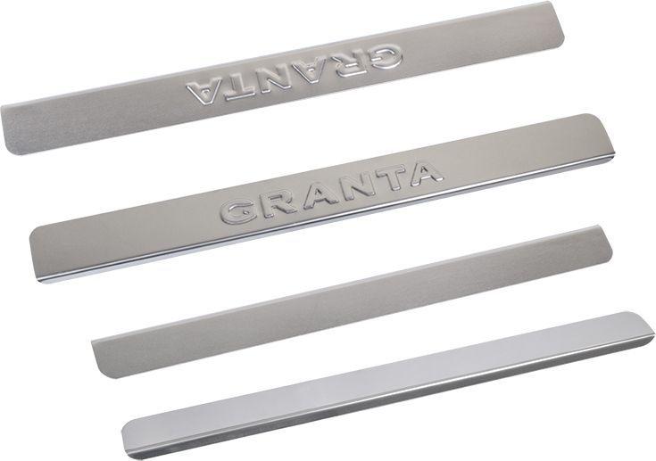 Накладки внутренних порогов DolleX, для ВАЗ-2190 Granta, 4 штNPS-203Придают автомобилю стильный и неповторимый вид, эффективно защищают пороги от повреждения лакокрасочного покрытия.Отличительные особенности:- Полированная нержавеющая сталь- Толщина стали 0,5 мм.- Стильный внешний вид- Легкая и быстрая установка- Крепление лента липкая двухсторонняяКомплект:размер 450 х 46мм - 2штразмер 380 х 35мм - 2шт