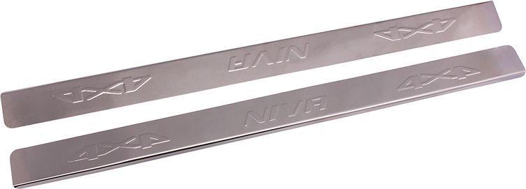 Накладки внутренних порогов DolleX, для ВАЗ-2121 NIVA длинные, 2 штNPS-206Накладки внутренних порогов DolleX придают автомобилю стильный и неповторимый вид, эффективно защищают пороги от повреждения лакокрасочного покрытия. Отличительные особенности:- Полированная нержавеющая сталь;- Толщина стали 0,5 мм;- Стильный внешний вид;- Легкая и быстрая установка;- Крепление лента липкая двухсторонняя.Комплект: размер 700 х 55 мм - 2 шт.