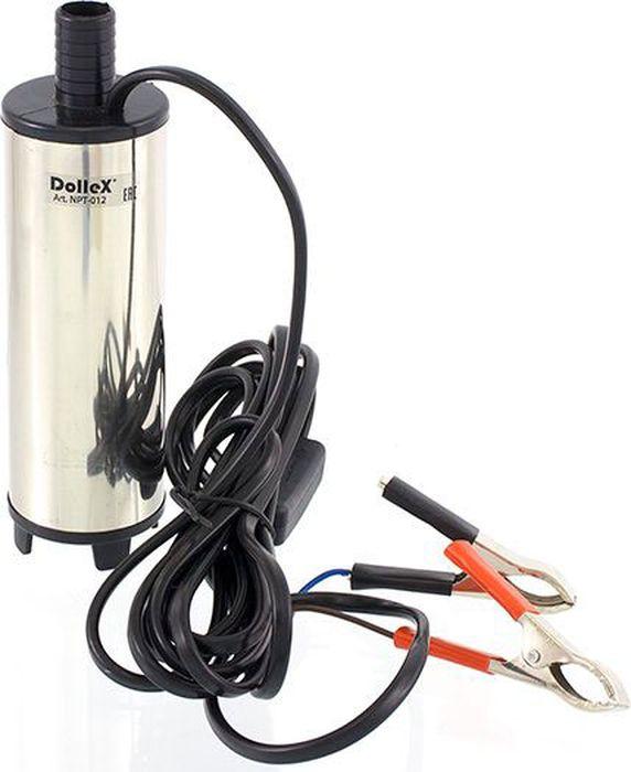 Насос перекачки топлива DolleX, погружной, с фильтром, 12VNPT-012Насос перекачки топлива DolleX предназначен для перекачки различных технических жидкостей, таких как: дизельное топливо / керосин; антифриз, из различных ёмкостей.- Напряжение: 12V.- Производительность: 30 л/мин.- Потребляемый ток: 6,4 А.- Частота вращения дв.: 8500 об/мин.- Провод: 0,5 м(кв) х 3 м.- Длинна насоса: 13 см.- Диаметр насоса: 51 мм.- Диаметр выходного штуцера: 19 мм.